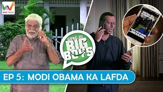 Gang of Big Boys S01 EP5- Modi Obama ka Lafda