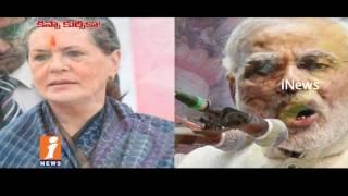 BJP Rushing To Form Government in Goa And Manipur Exposes Modi Politics | Idhinijam | iNews