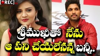 Allu Arjun Rejects Anchor Srimukhi for DJ II latest telugu film news updates gossips