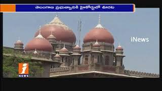 High Court Green Signal For Kaleshwaram Project Works In Telangana   iNews