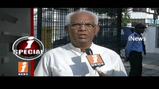 Central Govt Plans Special Act For Relief To Farmers Affected By Crop | iSpecial | iNews