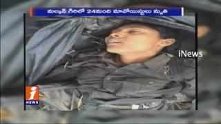 AOB Encounter | Maoist Vs Police | 24 Maoist Dead | iNews