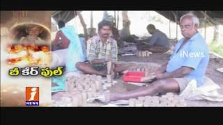 East Godavari Officials Focused on Crackers Accidents | iNews