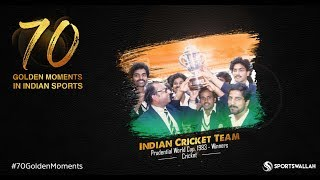 Indian Cricket Team - Prudential World Cup, 1983 - Winners | 70 Golden Moments In Indian Sports