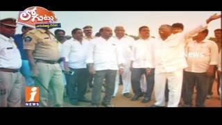 Secret Behind AP TDP Dilemma On Visakha Politics? | Visakha Land Scam | Loguttu | iNews