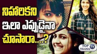 Jabardasth Naga Babu Daughter Niharika Konidela's Rare And Unseen Photos   Top Telugu Tv