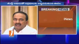 To Check Irregularities By GST Implementation | Finance Minister Etela Rajender | Telangana | iNews