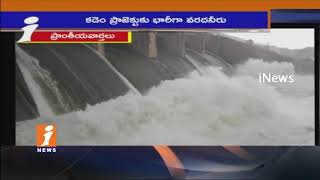 Kaddam Project Filled Up With Flood Water After Heavy Rains | Adilabad | iNews