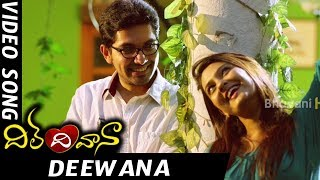 Dil Deewana Telugu Movie Songs - Deewana Video Song - Raja Arjun Reddy, Abha Singhal