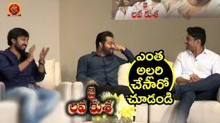 NTR Making Superb Fun With Kalyan Ram & Bobby    Jai Lava Kusa Team Interview