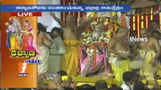 Edurukolu Utsavam Live From Bhadrachalam Temple During Sri Rama Navami   iNews