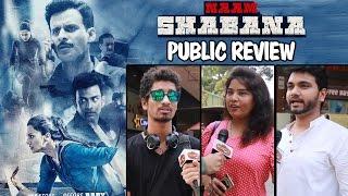 Naam Shabana Movie - Public Review - Akshay Kumar, Taapsee Pannu, Manoj Bajpayee