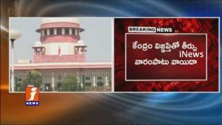 Supreme Court Verdict Post By A Week | Jallikattu Ban | Tamil Nadu | iNews