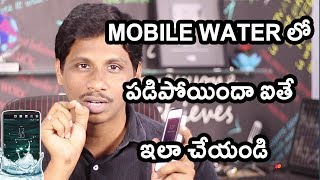 How to fix water damaged Mobile ||Telugu Tech Tuts