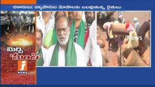 TRS Govt Fail To Implement Central Govt Order on Mirchi Support Price | BJP Laxman | iNews