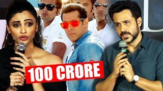 Salman's 100 Crore Film Is Considered FLOP,  Baadshaho 100 CRORES - Emraan Hashmi's Reaction