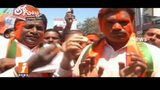 Why Nizamabad BJP Leaders Upset With Yendala Laxminarayana ? | Loguttu | iNews