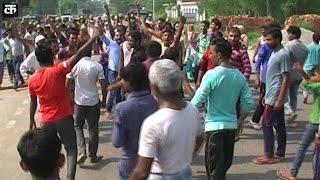 बिजनौर में छेड़छाड़ को लेकर सांप्रदायिक हिंसा | Clash between two communities in Bijnor