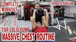 MASSIVE CHEST Routine Complete Workout! BBRT #71 (Hindi/Punjabi)