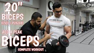 BBRT #47- BICEP PEAK workout ROUTINE! (Hindi / Punjabi)