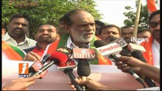 BJP Leaders Angry On TRS Govt Over Dharna Chowk Shifting | Hyderabad | iNews