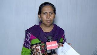 मृतक निशान सिंह की पत्नी ने लगाये प्रदीप खुल्लर पर धमकियाँ देने के आरोप