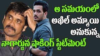 Shocking- I thought Akhil was a girl says Nagarjuna   Akhil Marriage   Akkineni Amala  Top Telugu TV