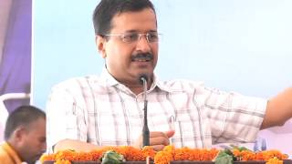 Delhi CM Arvind Kejriwal Addresses at the Inauguration of  Mohalla Clinic