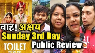 Toilet Ek Prem Katha Public Review | Third Day (Sunday) Review | Akshay Kumar, Bhumi Pednekar