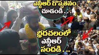 Jr NTR Visited Bhadrachalam With His Wife Lakshmi Pranathi 2017 | Jr Ntr Craze | Top Telugu Tv
