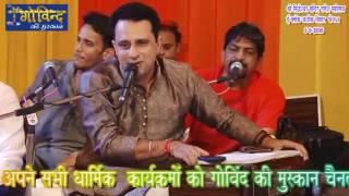 Teri hey jami tera aasman, Bhajan by krishna ji Phone no 9990001001, 9211996655