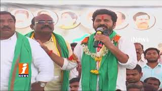 Who is Behind Revanth Reddy Hot Comments on TDP Leaders and His Congress Joining Rumors | iNews