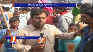 Chiranjeevi Fans Hungama At Khaidi No 150 Movie Theaters At Vishakapatnam | iNews