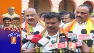 TDP And BJP Alliance Announces List Of Candidates For MLC Polls In North Andhra Pradesh   iNews