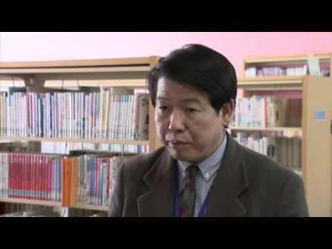 Anne Frank Books Vandalized in Tokyo News Video