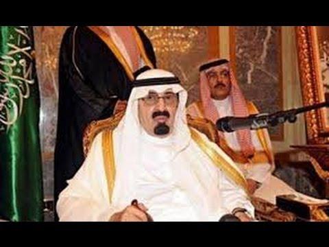 Saudi Arabia declares Muslim Brotherhood 'terrorist group'! News Video