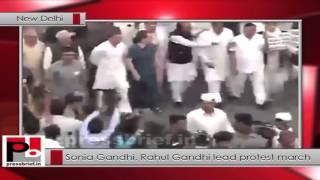 Sonia Gandhi, Rahul Gandhi Leads Protest March to Rashtrapati Bhavan Politics Video