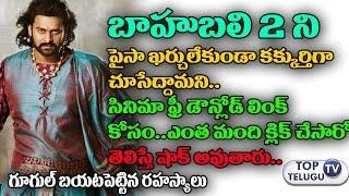 Watch Ss Rajamouli Reveals About Prabhas Laziness Bahu Video