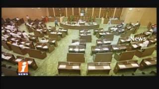 Speaker Suspends BJP Leaders From Telangana Assembly For One Week | iNews