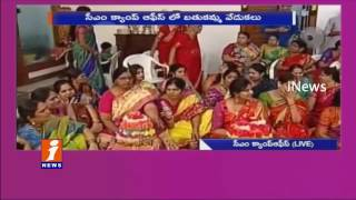 Bathukamma Celebrations at Telangana CM Camp Office | Kavitha Participated | iNews