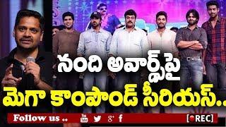 mega heros serious on ap governament about nandi awards I rectv india