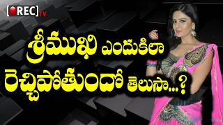 Anchor Srimukhi Over Action is because of.. ? l Latest telugu news updates gossips l RECTV INDIA