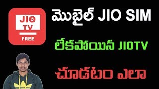 Watch JIO PRIME Membership After 31st March 2018 || Tel    (video id