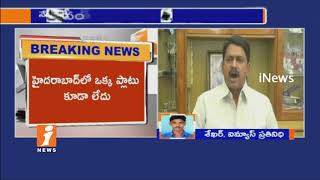 TDP Payyavula Keshav Respond on Revanth Reddy Comments on His Friendship With KCR | iNews