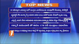 TOp 10 Breaking News Around India (15-04-2017) | iNews