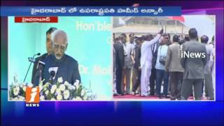 Mohammad Hamid Ansari Speech On Quli Qutub Shah Lecture at Urdhu University | Hyderabad | iNews