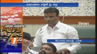 Telangana Assembly Discussion On mid day meal scheme | Question Hour | iNews