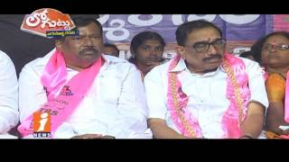CM KCR New Plans On TRS Leaders Group Politics In Warangal | Loguttu | iNews