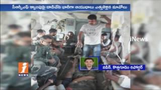 Maoists attacks On CRPF Team In Sukma | 24 jawans killed | Chhattisgarh | iNews