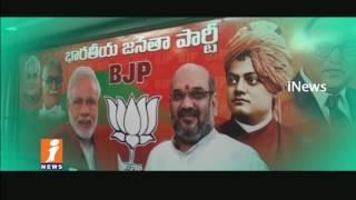 Revanth Reddy Shock To CM Chandrababu Naidu | Revanth Reddy Rumoured To Quit Telangana TDP | iNews